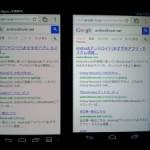 Nexus 4購入レビュー。