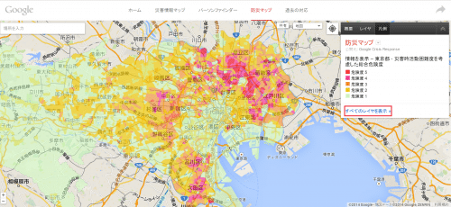 google-bosai-map1