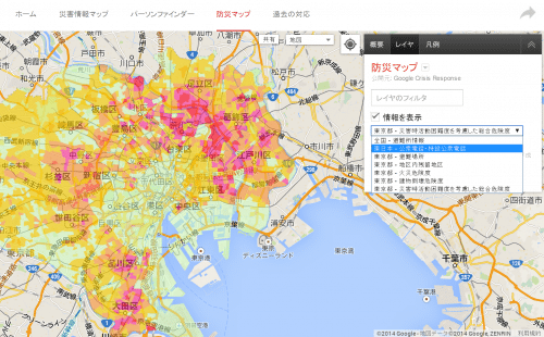 google-bosai-map2