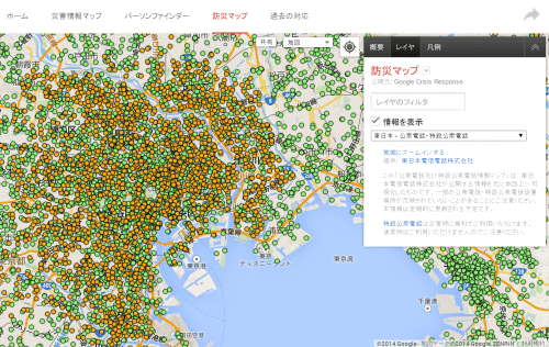google-bosai-map3