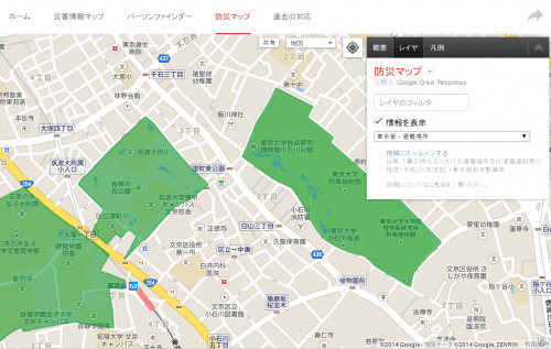 google-bosai-map6