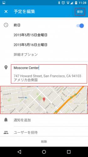 google-calendar-add-map3