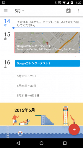 google-calendar-add-map5