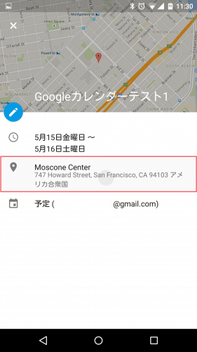 google-calendar-add-map6
