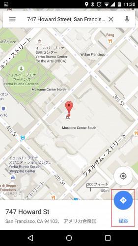 google-calendar-add-map8