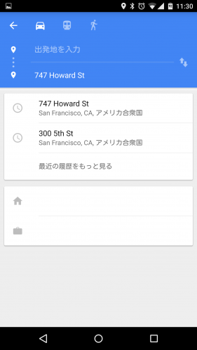 google-calendar-add-map9
