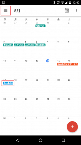 google-calendar-change-account-color1