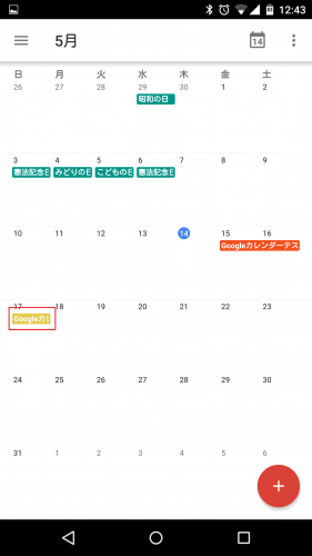 google-calendar-change-account-color8