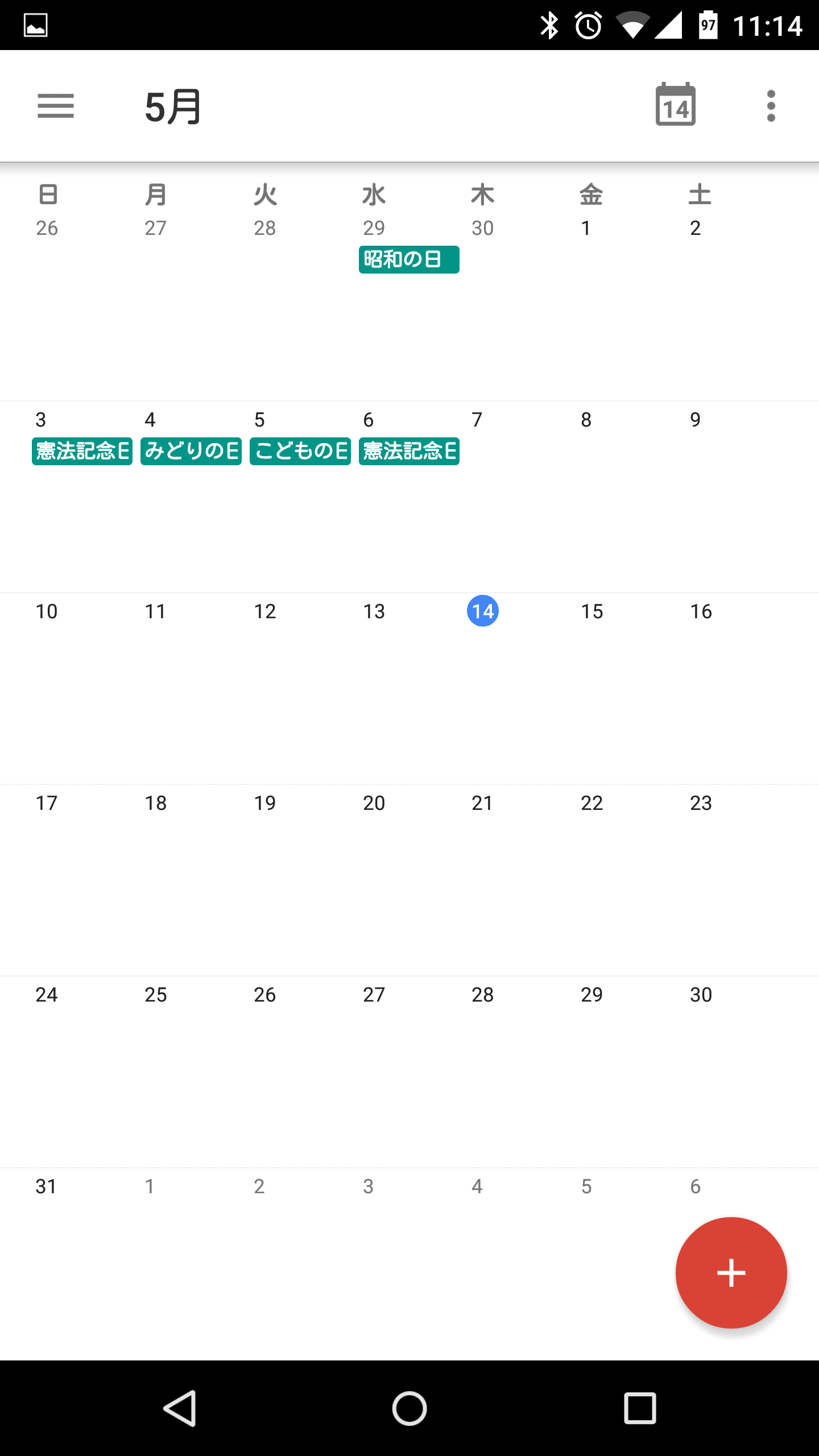 how to change googlw calender defualt view android
