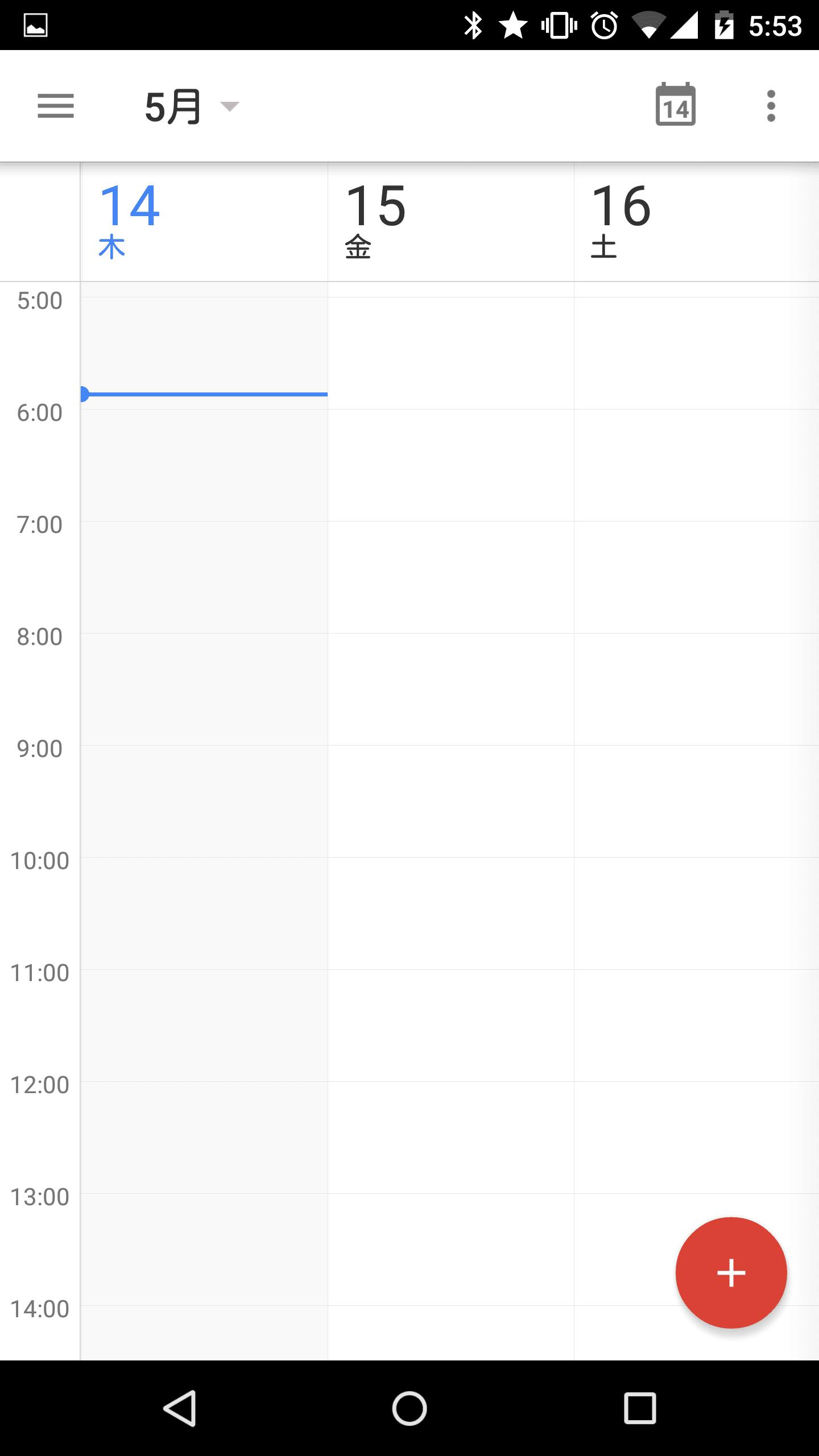 google calendar 桌面 版