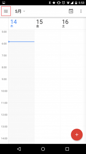 google-calendar-not-display2