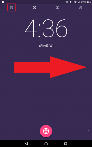 google-clock-android2