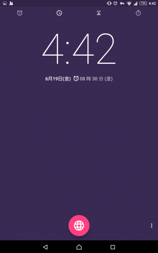 google-clock-android32