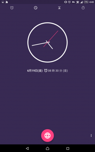 google-clock-android33