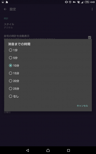 google-clock-android35