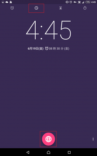 google-clock-android45