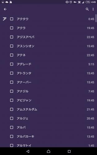 google-clock-android46