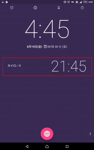 google-clock-android48