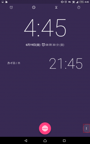 google-clock-android49