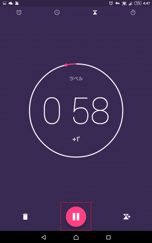 google-clock-android59
