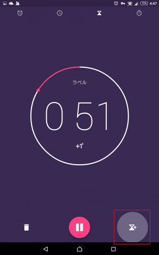 google-clock-android60