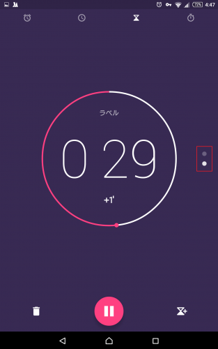 google-clock-android63