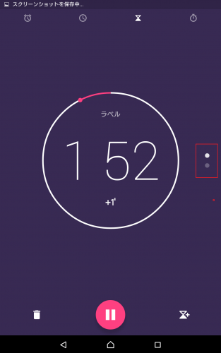 google-clock-android64