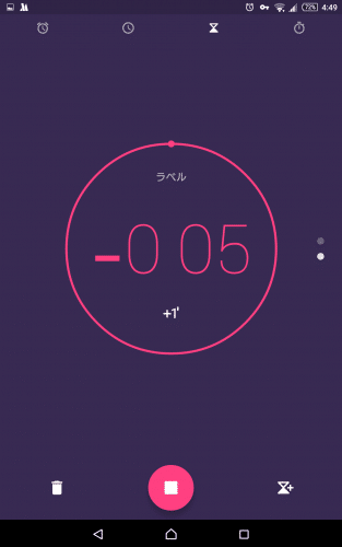 google-clock-android65
