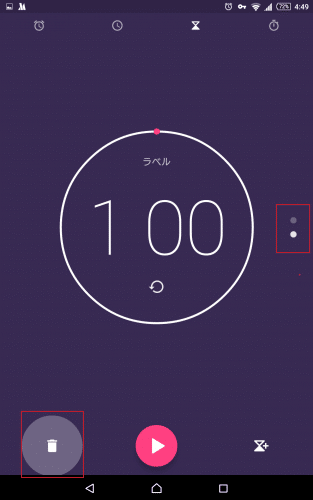google-clock-android66