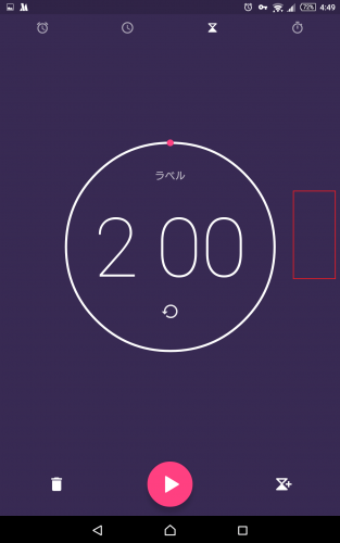 google-clock-android67