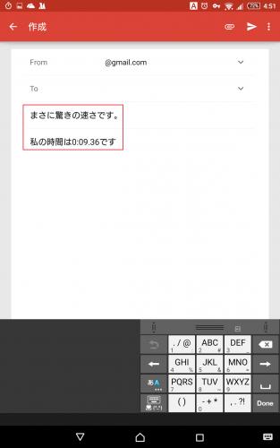 google-clock-android72