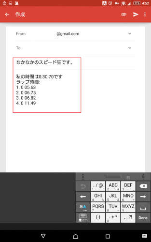 google-clock-android76