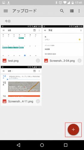 google-drive-create-folder1