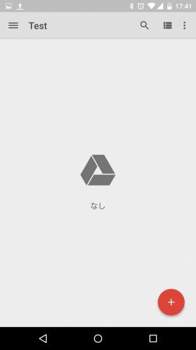google-drive-create-folder5