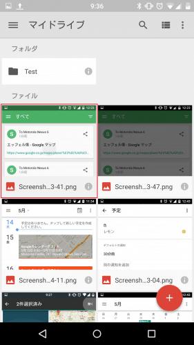 google-drive-move-file-to-folder1