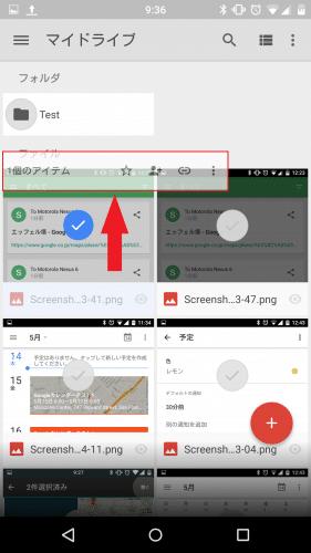 google-drive-move-file-to-folder2