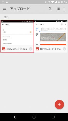 google-drive-upload-file5