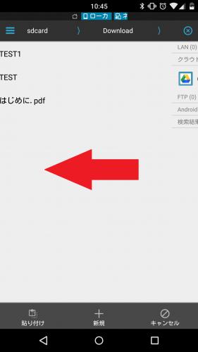 google-drive-upload-multiple-files1