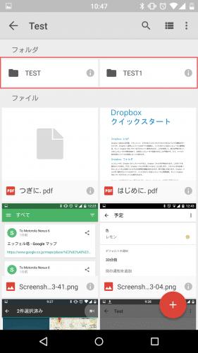google-drive-upload-multiple-files11