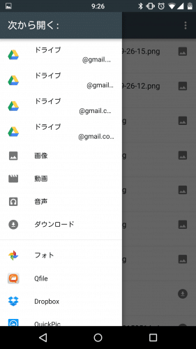 google-drive-upload-multiple-files3