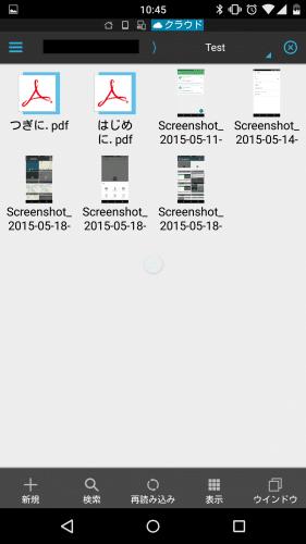google-drive-upload-multiple-files4