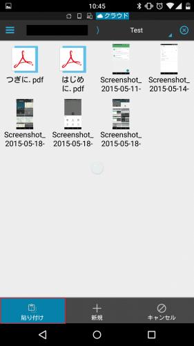google-drive-upload-multiple-files7