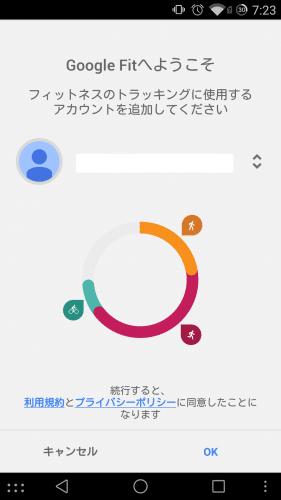 google-fit1