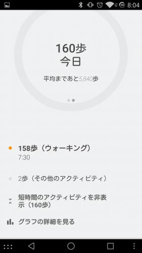 google-fit12