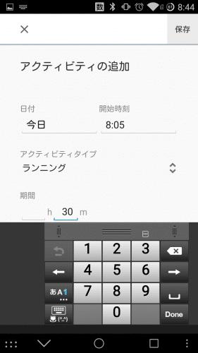 google-fit25