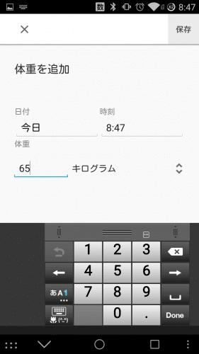 google-fit38