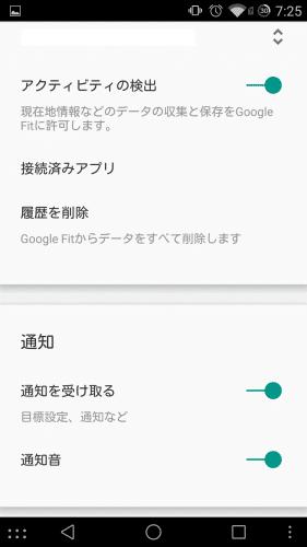 google-fit8
