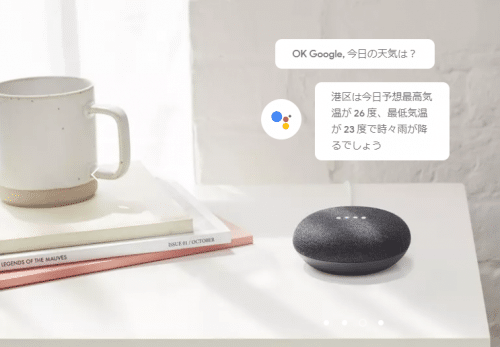 google-home-mini10