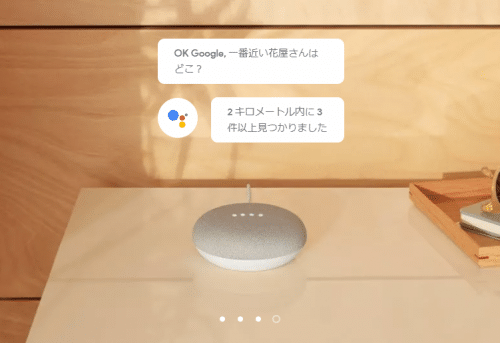 google-home-mini11