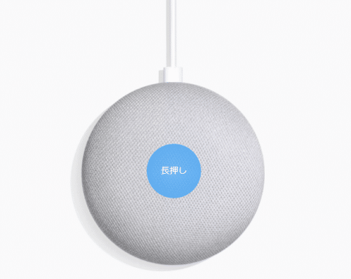 google-home-mini5